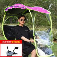 【支持礼品卡】电动摩托车遮雨蓬棚新款防雨防晒全封闭遮阳伞电瓶自行挡风罩透明r4e