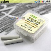 ESION电动橡皮擦*替芯NO.E89 电动橡皮芯 通用型 15只入