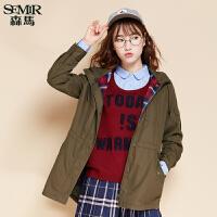 森马棉服 冬装 女士韩版可拆卸帽宽松中长款棉服外套韩版