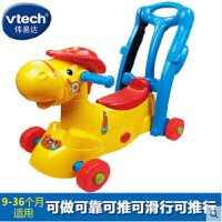 VTech伟易达多功能摇马儿童摇摇马木马摇椅宝宝滑行车两用可坐骑