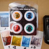 拍立得相机mini50s 彩色近摄镜 自拍镜 滤镜4色/套