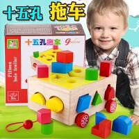 婴幼儿童积木 一周岁半男宝宝益智力玩具0-1-2-3周岁以下早教女孩