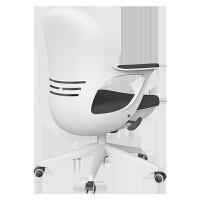 黑白调电脑椅家用书房椅子书桌椅学生座椅学习椅蛋壳椅转椅办公椅 白色 尼龙脚