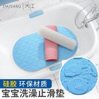 环保无味宝宝浴盆防滑垫硅胶婴儿浴室淋浴儿童浴缸卫生间洗澡地垫