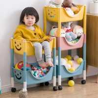 【满减优惠】儿童玩具塑料收纳架落地多层收纳箱整理架带轮书架零食分层置物架