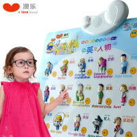 澳乐有声挂图全套凹凸识字卡片发声语音启蒙学习早教书幼儿童玩具