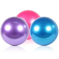 瑜伽球加厚防爆瑜珈球孕妇分娩球健身球套装