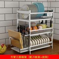 304不锈钢碗架家用厨房置物架沥碗晾碗放碗架碗筷收纳碗碟沥水架