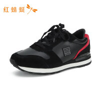 红蜻蜓冬季新款休闲时尚百搭运动鞋男板鞋潮系带舒适男鞋