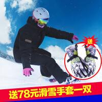 爱雪户外韩版高端单板滑雪服舒适透气修身男女士情侣保暖滑雪衣新品