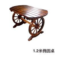 户外休闲桌椅组合阳台桌椅三件套酒吧庭院休闲碳化防腐木车轮桌椅