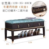 新中式可坐换鞋凳式鞋柜储物凳轻奢穿鞋凳北欧实木收纳凳小沙发凳
