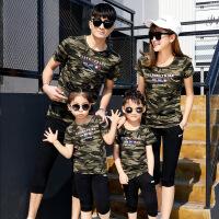 亲子装夏装一家三口家庭装2018新款潮迷彩母女母子装全家T恤套装