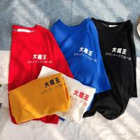 夏装日系文字印花短袖T恤男情侣学生宽松半袖打底衫潮