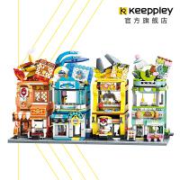 Keeppley宝可梦皮卡丘神奇宝贝街景积木城市建筑拼装启蒙玩具系列
