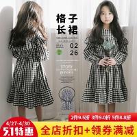 韩国女童格子长袖连衣裙2018春款童装中大童甜美公主裙儿童长裙子