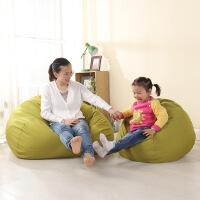 豆袋单人沙发宜家家居卧室客厅小户型懒人椅子旗舰家具店