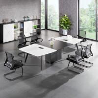会议桌办公桌简约现代办公家具长条桌板式可定制办工桌会议室长桌