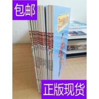 [二手旧书9成新]*工程师麦克 16册合售【实物拍图 品相自鉴】