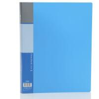 广博(GuangBo)高质感40页资料册/文件册/档案册/办公用品WJ6540