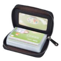 卡包男士真皮简约多卡位拉链证件位卡片包大容量多功能*套女