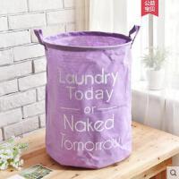 大号家用洗衣篓 换洗衣服收纳筐子布艺折叠式脏衣篮衣物玩具娄桶室内多功能家居用品