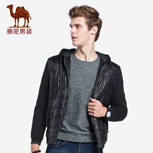 骆驼男装 秋冬新款连帽假两件棉衣男士潮流短款裥棉保暖棉袄
