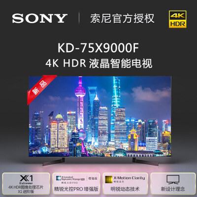 索尼(SONY) KD-75X9000F 4K超清 安卓智能HDR液晶电视18年新款索尼产地上海,买索尼请认准上海源头发货!