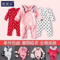 婴儿连体衣服宝宝新生儿长袖季0岁3个月棉6季2冬季春装新年