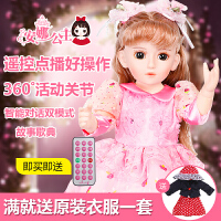 遥控安娜公主会说话的智能对话洋娃娃关节可动赠:换装衣服一套+遥控器+头饰+终身质保