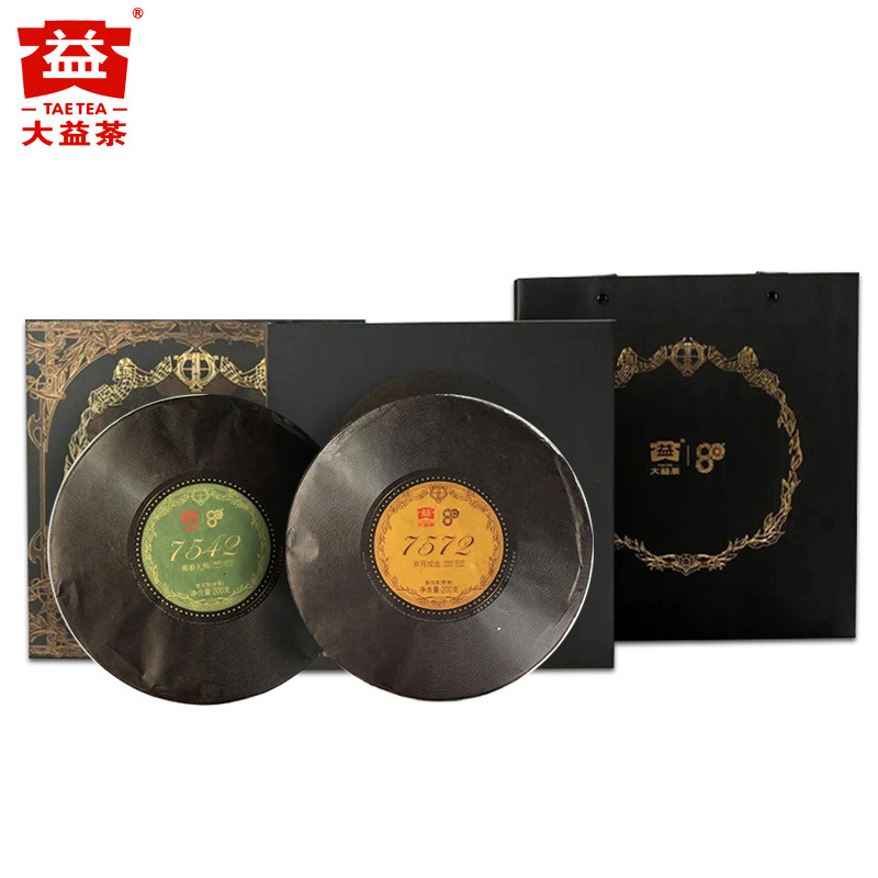 大益普洱茶2020年80周年7572+7542纪念唱片版茶叶礼盒宝盒200g*2 勐海茶厂纪念宝盒 青春无悔 岁月成金