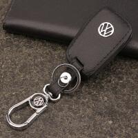 大众凌渡钥匙包高尔夫7嘉旅凌渡新途观L男女专用汽车真皮钥匙套