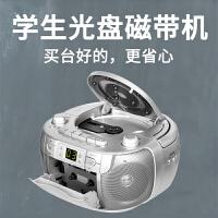 熊猫CD-103儿童英语CD机收音磁带一体机录音机教学用手提家用便携cd播放机便携式发烧专辑音乐播放器唱机