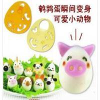 木晖 小动物蛋蛋造型器 DIY鸡蛋模具可爱便当盒饭团寿司工具