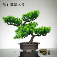仿真绿植小盆栽室内装饰禄植松树家居客厅植物塑料摆件迎客松盆景