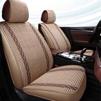 汽车坐垫夏季凉垫冰丝编织透气车座椅套车垫套装全包四季通用座套
