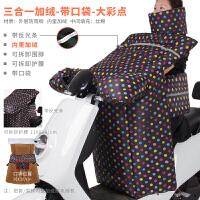 电动车挡风被冬季分体套装男女保暖防水加厚电瓶摩托骑车防风护膝