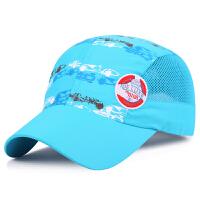 儿童帽子韩版潮夏季速干太阳帽户外防晒透气网帽小学生出游棒球帽