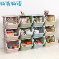 【抢购价29元包邮】厨房收纳筐 儿童玩具收纳箱篮整理多层可叠加置物架果蔬菜篮子