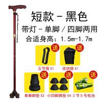 老人拐杖老年人�E拐棍登山手杖四脚多功能可折叠防滑伸缩轻便带灯