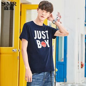 【清仓狂欢满299立减200,仅限7.21-7.23】森马短袖T恤 夏季新款 男士青少年学生个性表情印花半袖体恤