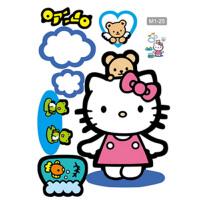 马桶贴墙贴可爱创意卡通人物防水自粘马桶贴 KT猫 2只装