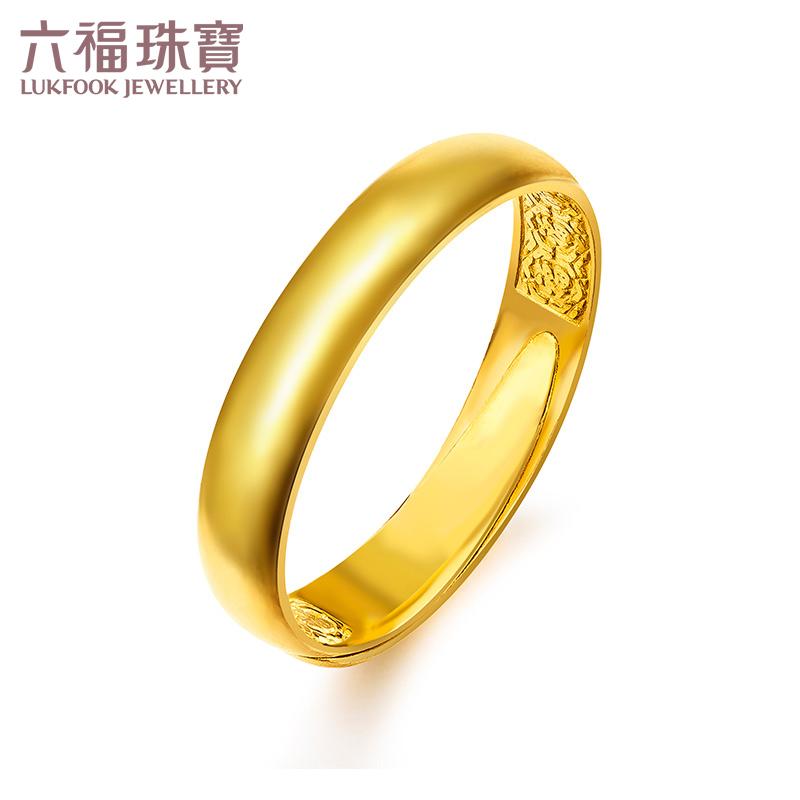 六福珠宝时尚光面结婚足金对戒黄金戒指男女款计价B01TBGR0016光面戒壁 福字底纹 福满一生