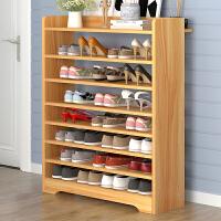 鞋架宜家家居家用经济型省空间家里人鞋柜子宿舍旗舰家具店