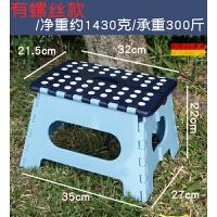 加厚款防滑折叠凳子塑料便携北欧省空间家用户外板凳马扎 德国款有螺丝款 22cm蓝