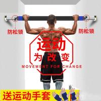 单杠 健身器材家用引体向上器室内墙体免打孔 体育用品健身器材