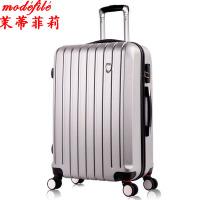 茉蒂菲莉 拉杆箱 旅行拉杆箱拉链拉杆箱行李箱20寸24寸超禁音万向轮拉杆箱