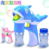 大号电动海豚泡泡枪 2瓶水音乐灯光吹泡泡新