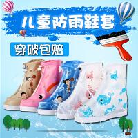 儿童雨鞋套便携防雨鞋套学生防滑男女童防水鞋套加厚耐磨