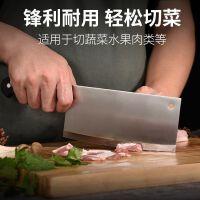 巧媳妇刀具家用厨房菜刀不锈钢菜刀家用切片刀切肉刀